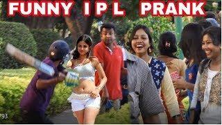 EPIC IPL PRANK 2018! HITTING INVISIBLE BALL PRANK IN INDIA!FUNKY TV