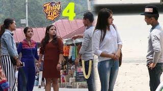 Nepali Prank - Thuglife #4 I बेलुका भेटौला है ??? Wow Nepal