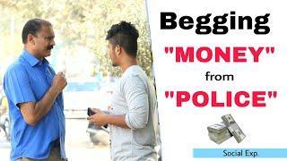 Begging money from Police & Public Prank | Pranks in Telugu, Andhra Pradesh 2019 | The Pranksters