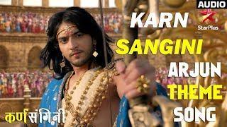 #KarnSangini #Soundtracks - ARJUN THEME SONG - #कर्णसंगिनी