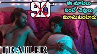 90ml Movie Telugu Trailer | Oviya | Simbu | Movie Time Cinema