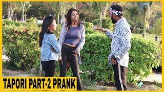 Tapori Prank Flirting With Cute Girls    THF 2.0   Ashish Goyal   Pranks In India