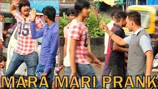 MARA MARI PRANK | PRANK IN INDIA | BY VJ PAWAN SINGH
