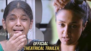 Jhansi Movie Jyothika Dialogue Trailers | Official Theatrical Trailer | Director Bala | Jyotika