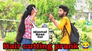Hair cutting prank  gone wrong!! in india!