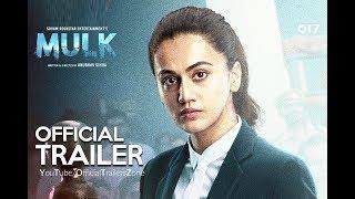 MULK Teaser Trailer (2018) | Rishi Kapoor | Tapsee Pannu | 3 August