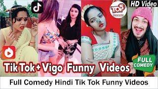 Singer Biwi Ka Shohar Kavi |New Hindi Comedy Videos 2018 |Funny Clips |Jitu  Pandya and Greva Kansara