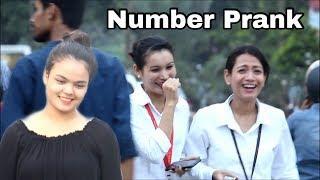 Number Prank in Assam | Assamese Prank | Assamese Funny Video | Buddies