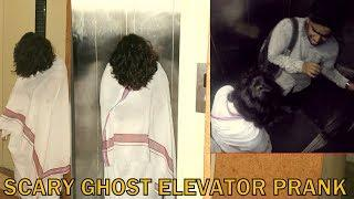 SCARY GHOST ELEVATOR (LIFT) PRANK | PRANK IN INDIA | BY VJ PAWAN SINGH