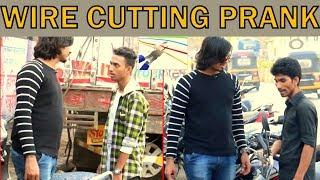 WIRE CUTTING PRANK | PRANK IN INDIA | BY VJ PAWAN SINGH