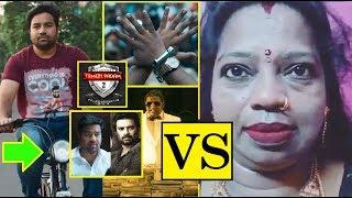 TamilPadam 2 teaser review | Tamil padam 2.0 | Teaser Trailer breakdown