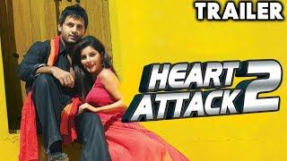 Heart Attack 2 (Gunde Jaari Gallanthayyinde) 2018 Official Trailer 3 | Nithin, Nitya Menen