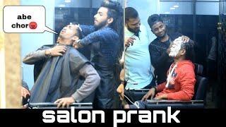 SALON PRANK - GONE WRONG || PRANK IN INDIA - IN NADIR ALI STYLE || BY - MOUZ PRANK