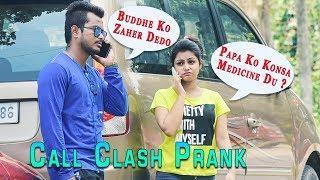 Call Clash Prank On Girls || Prank In India 2018 || Funday Pranks