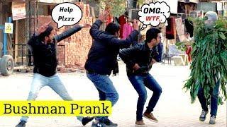 BUSHMAN Scare Prank in Pakistan - LahoriFied