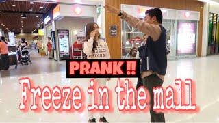 PRANK !! FREEZE IN THE MALL with Ria Ricis
