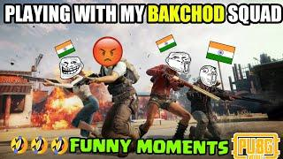 PLAYING WITH MY BAKCHOD SQUAD I FUNNY MOMENTS - PUBG MOBILE