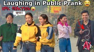 Nepali prank-Laughing loudly in public????Epic Reaction spreading happiness public||Awesome Nepalese