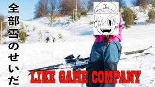 STEEP IS EXTREME SPORTS GAMES !!!【WINTER SPORTS】#2