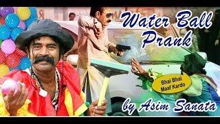 Water Balloon Prank By Asim Sanata