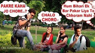 Double Call Clash Prank On Girls With Double Dhamal|Part3||FunkyTv||