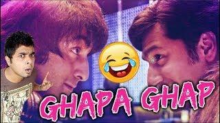 "Happy To Disturb ???????????? "" ঘপাঘপ - Ghapa Ghap "" 
