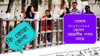 Proposing Cute Girl Infront of Boyfriend Prank|| Heavy Prank||Guwahati Prank Star||Prank in Assam||