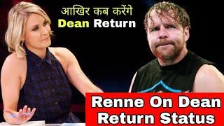 Renne Young On Dean Ambrose Return || Extreme Rules 2018 Betting Odds || Ronda Return Plans Changed