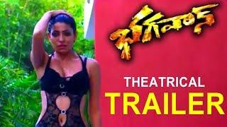Bhagavan Movie Theatrical Trailer | Bhagavan 2019 Official Trailer | Telugu Trailers 2019