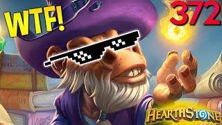 Hearthstone Daily WTF Moments 372! Funny, Lucky and Epic Plays!