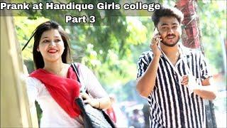 Prank at Handique Girls College | Part 3 | Prank In Assam | Assamese Funny Video | Buddies Prank