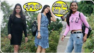 Isme Tera Ghata viral song prank video | prank on Cute girl Isme Tera Ghata song | Prank in- BR,bhai