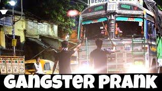 GANGSTER PRANK || GUNDAGARDI IN KHIDDERPORE BASTI || [ MOUZ PRANK ] || FIRST TIME IN KOLKATA