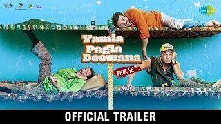 Yamla Pagla Deewana Phir Se | Trailer | Dharmendra | Sunny Deol | Bobby Deol | Navaniat Singh