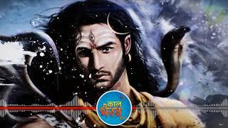 KAAL BHAIRAV SOUNDTRACKS 05 - Shiv Bajan (Extended Version)