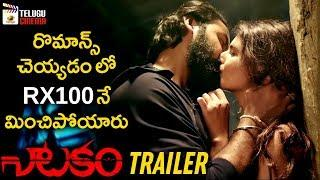 Natakam Movie Theatrical Trailer | Ashish Gandhi | Ashima Nerwal | 2018 Latest Telugu Trailers