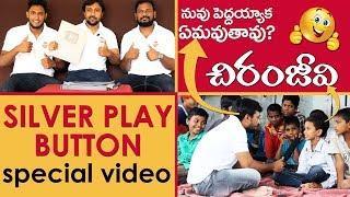 Got Silver Play Button | FUN wid ORPHANAGE KIDS | Most Entertaining Telugu Prank Channel | FunPataka