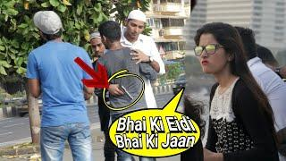 Bhai Ki Eidi | Bhai ki Jaan |  Eid Mubarak prank video | Cute on random girl's  Eid Mubarak, BR bhai