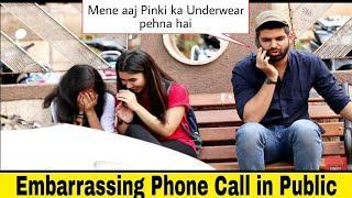 Embarrassing Phone Call in Public Prank | Hilarious reactions????| Pranks in India 2019  Indian pran