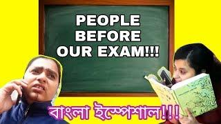 People Before Our Exam | Bengali Funny Video | Make Life Beautiful