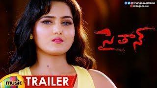 Latest Telugu Movie Trailers 2019 | Saithan Telugu Movie Trailer | Santosh Puri | Mango Music