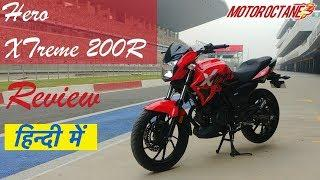 2018 Hero Xtreme 200R Review in Hindi | MotorOctane