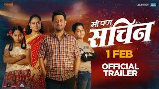 Me Pan Sachin Official Trailer - New Marathi Movies 2019 | Swapnil Joshi | Shreyash Jadhav