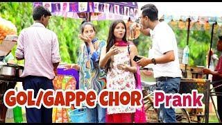 Eating Strangers Food Funny Video In Assam || Prank In Assam ||G.P.S