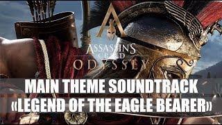 AC ODYSSEY : MAIN THEME SOUNDTRACK (Legend of the Eagle Bearer)