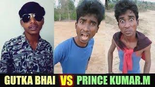 PRINCE KUMAR M VS GUTKA BHAI ||VIGO APP FUNNY || TIKTOK FUNNY 2018 ||SAMRAT BHAI
