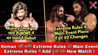 Huge Changes In *MAIN EVENT PLANS* || New Match Added In Extreme || Rules Kenny Omega Coming In WWE