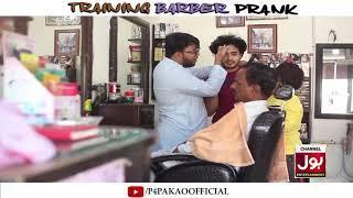 | Training Barber Prank | By Nadir Ali & Rizwan & Ahmed In | P4 Pakao | 2019