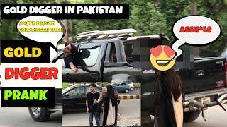 GOLD DIGGER PRANK | PRANKS IN PAKISTAN | PRANKS ON CUTE GIRLS | SAVAGE LEVEL 2000% | SUPERBOY PRANKS
