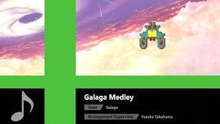 Galaga Medley - Super Smash Bros. Ultimate Soundtrack